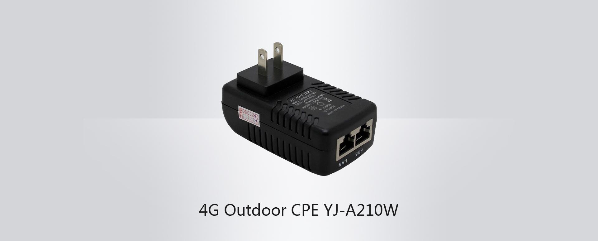 4G CPE YJ-A210W